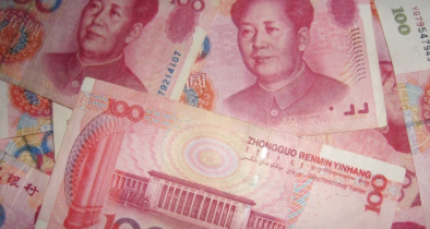 Cashless Agenda? China Is Scrubbing Cash Notes To Stop Virus Spreading So Its Paper Money Won't Kill You