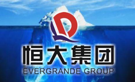 Evergrande. The Tip Of The China Iceberg?
